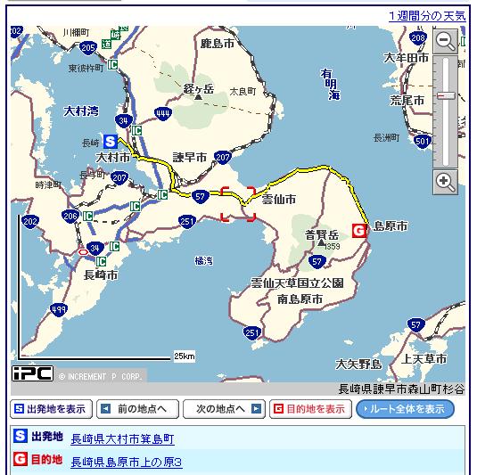 nagasaki-drivemap.PNG